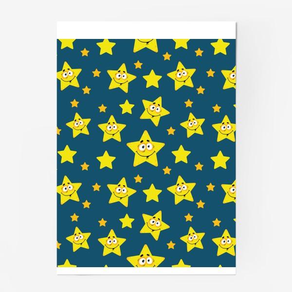 Постер «Небесный звездопад! Паттерн со звездами на синем фоне.. »