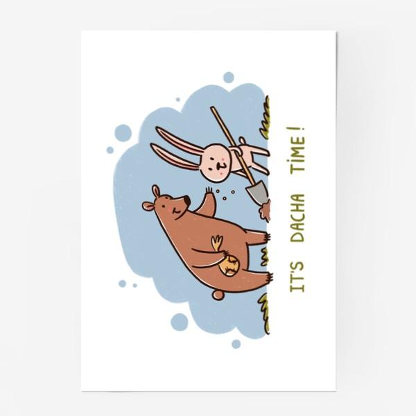 Постер «Медведь и заяц на даче. Сад, огород.»
