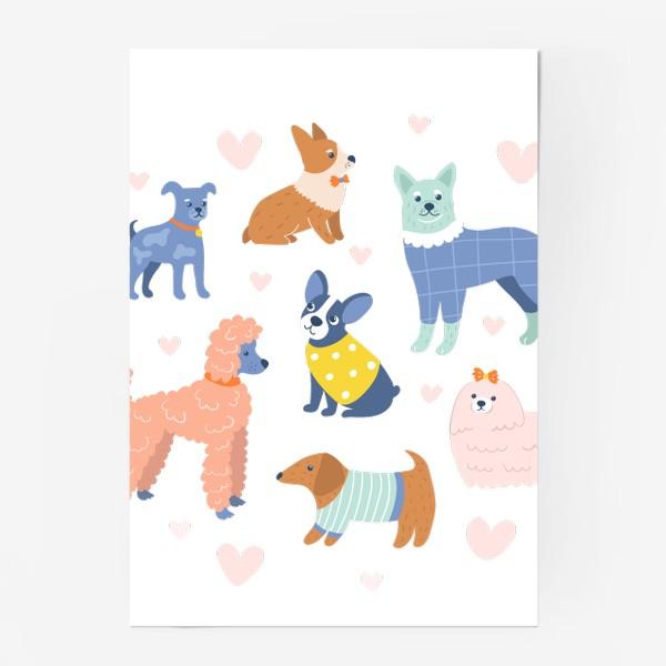 Постер «Собаки на прогулке»