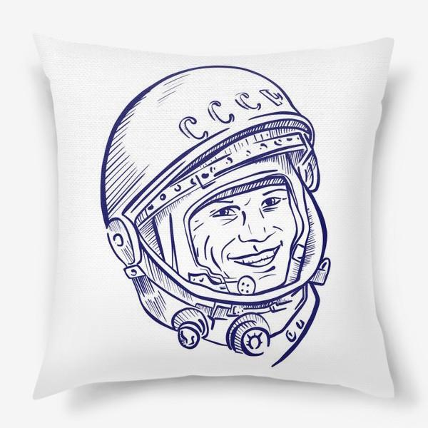 Подушка «Гагарин»