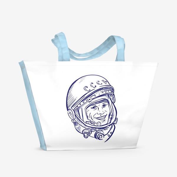 Пляжная сумка «Гагарин»