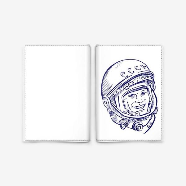 Обложка для паспорта «Гагарин»