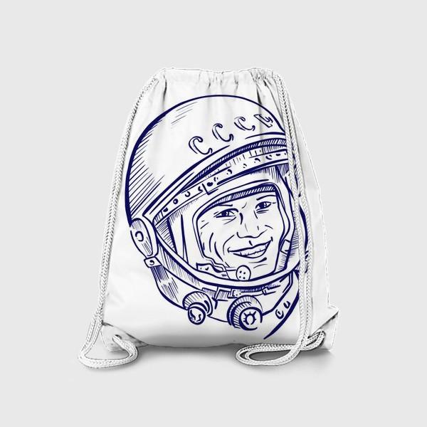 Рюкзак «Гагарин»