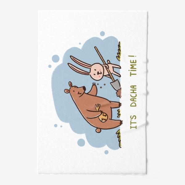 Полотенце «Медведь и заяц на даче. Сад, огород.»