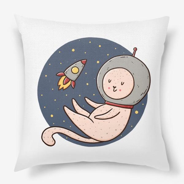 Подушка «Милый котик - космонавт. Сны о космосе»