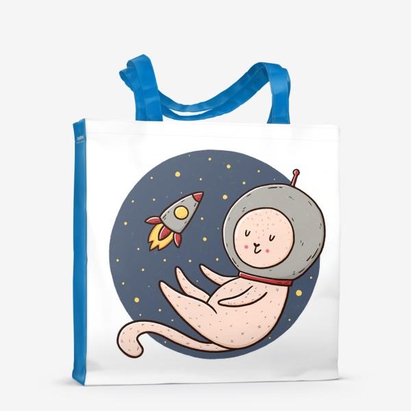 Сумка-шоппер «Милый котик - космонавт. Сны о космосе»