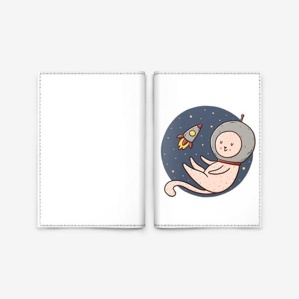 Обложка для паспорта «Милый котик - космонавт. Сны о космосе»