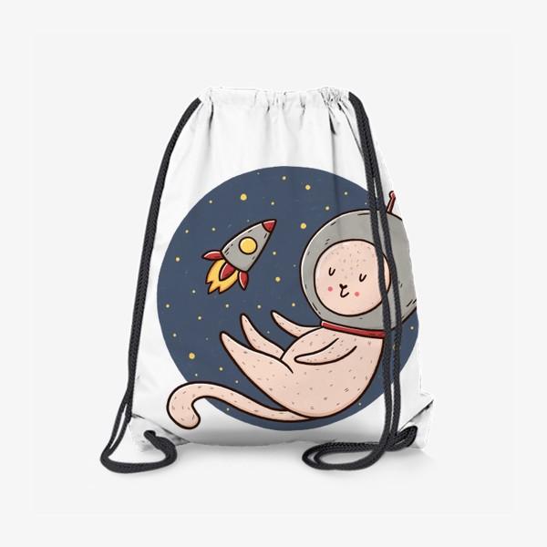Рюкзак «Милый котик - космонавт. Сны о космосе»