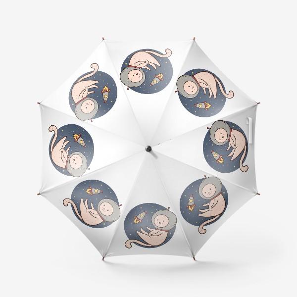Зонт «Милый котик - космонавт. Сны о космосе»