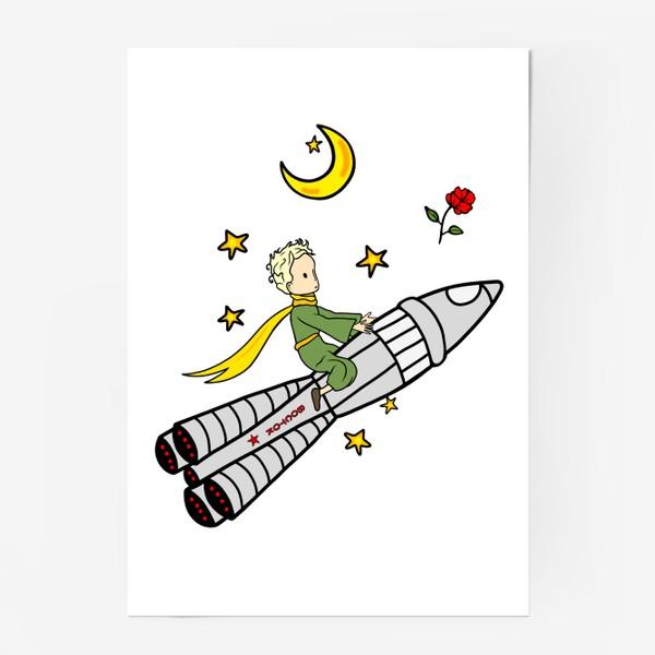 Постер «Маленький принц на ракете»