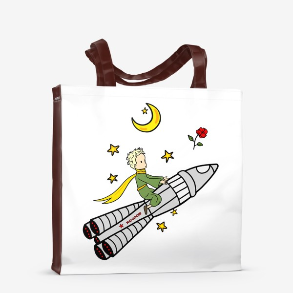 Сумка-шоппер «Маленький принц на ракете»
