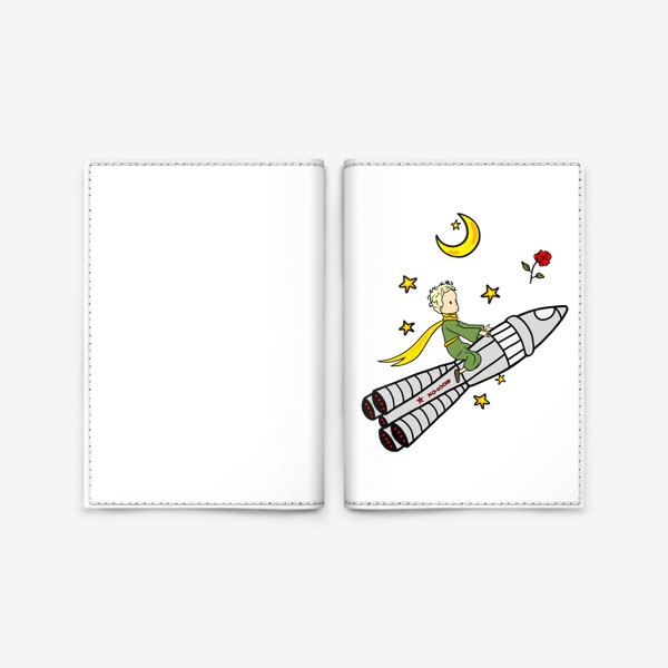Обложка для паспорта «Маленький принц на ракете»