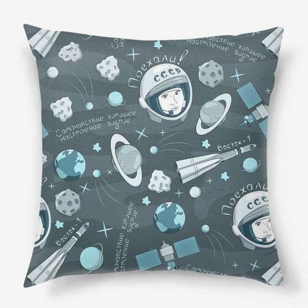 Подушка «Космос, Гагагрин»