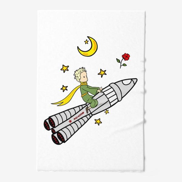 Полотенце «Маленький принц на ракете»