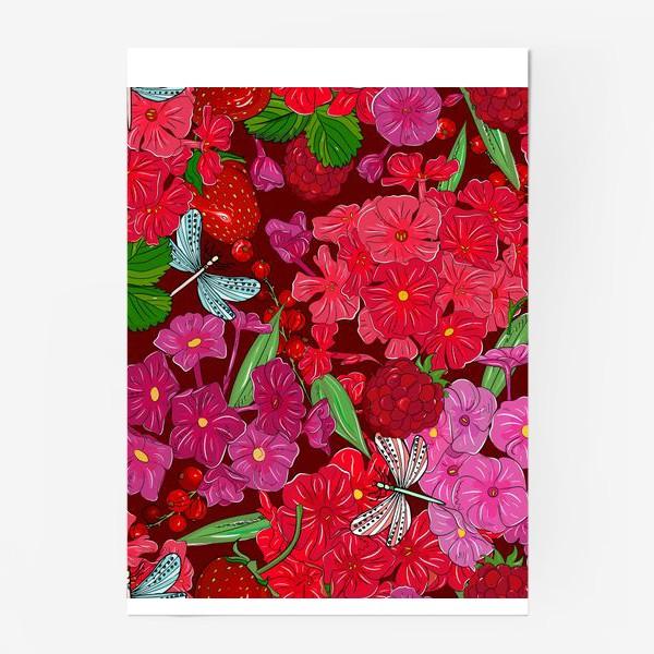Постер «красные цветы, ягоды и стрекоза»