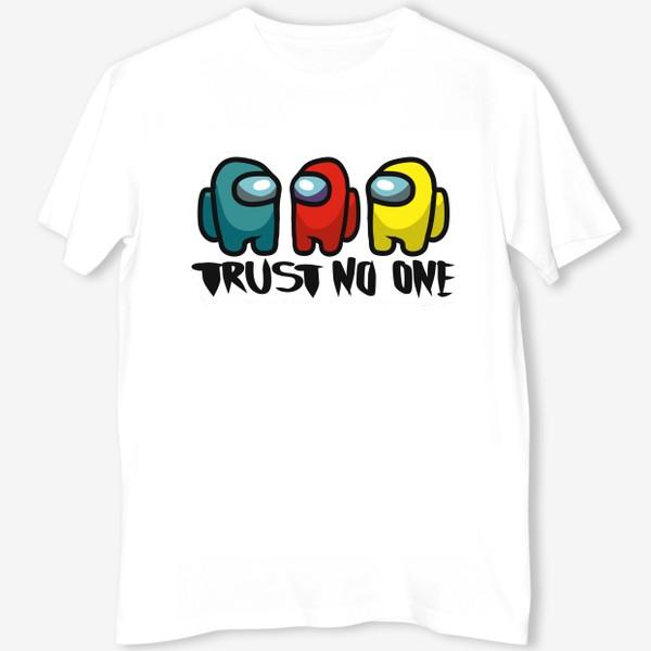 Футболка «Among us. Trust no one»