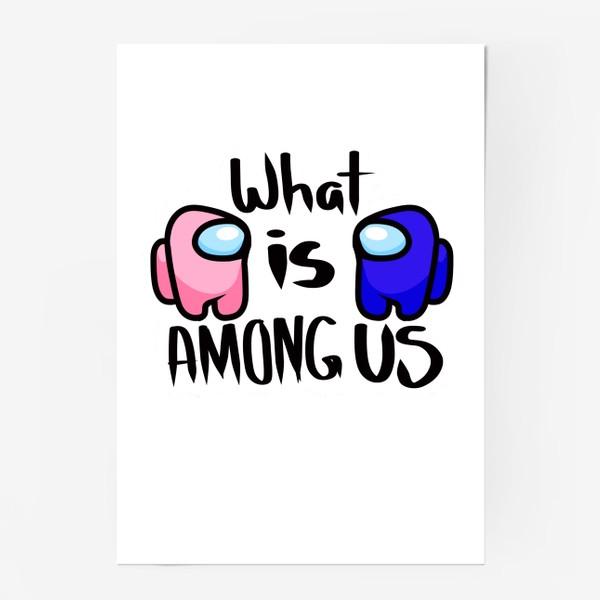 Постер «Among us. romantic»