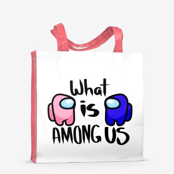 Сумка-шоппер «Among us. romantic»