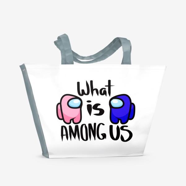 Пляжная сумка «Among us. romantic»