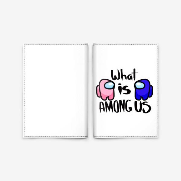 Обложка для паспорта «Among us. romantic»