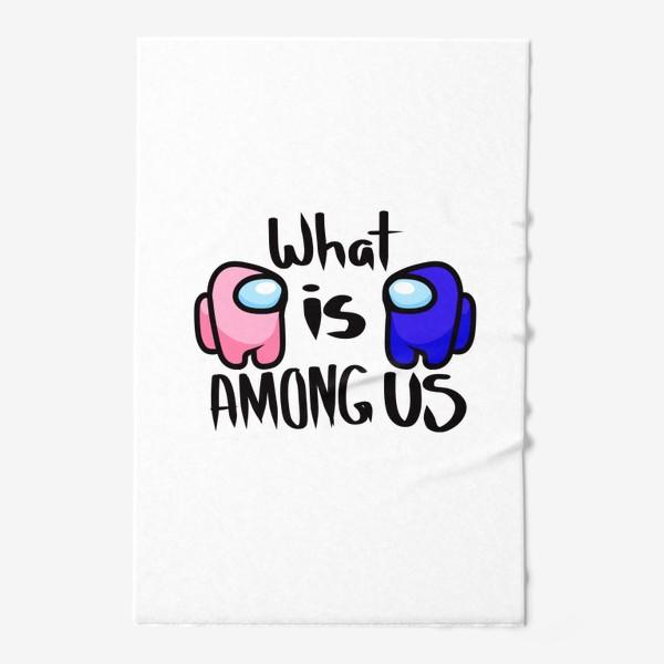 Полотенце «Among us. romantic»