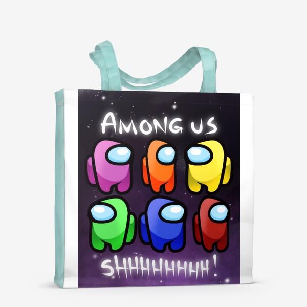 Сумка-шоппер «Among US. SHHHHHHH!»