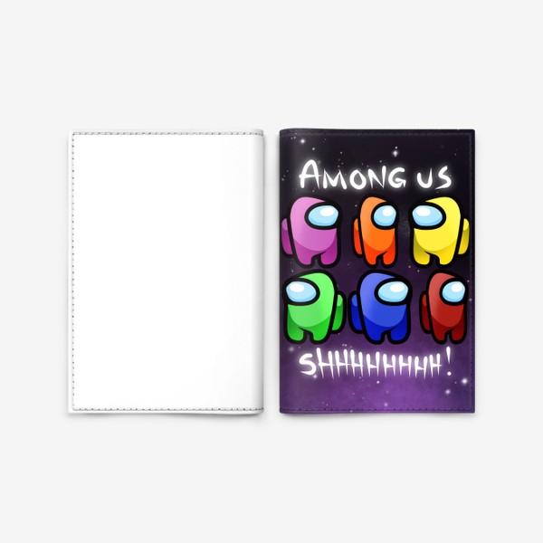 Обложка для паспорта «Among US. SHHHHHHH!»