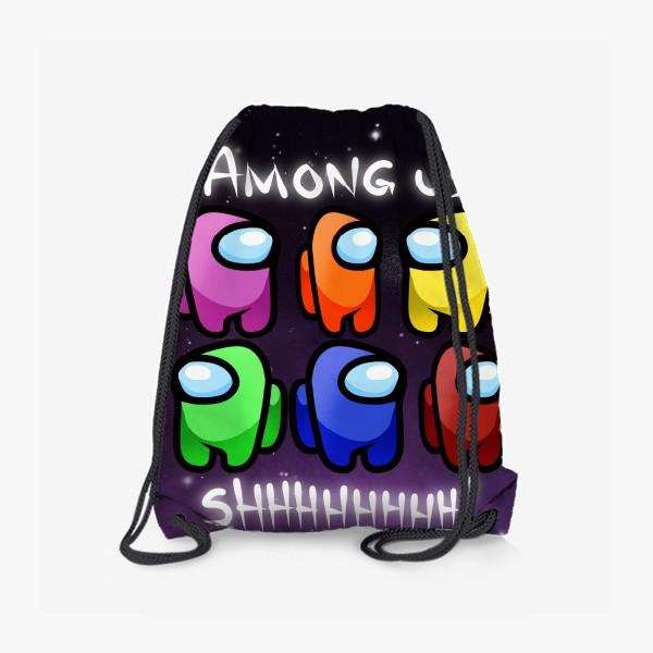 Рюкзак «Among US. SHHHHHHH!»