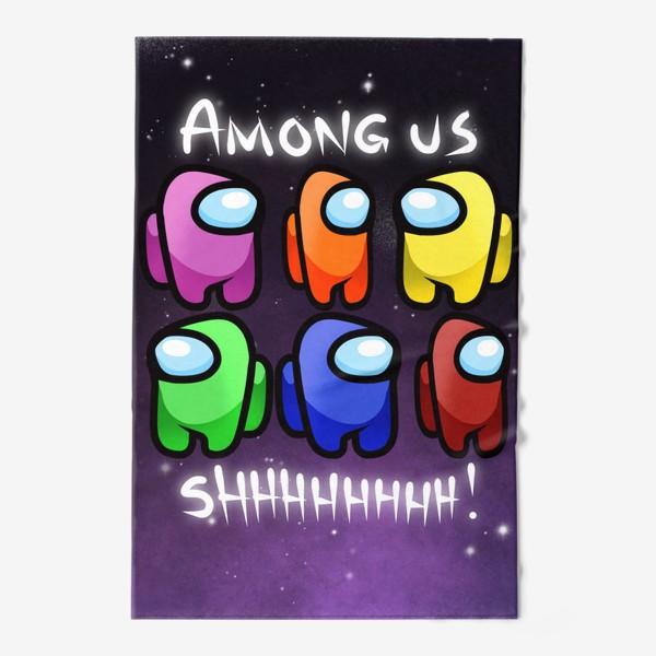Полотенце «Among US. SHHHHHHH!»
