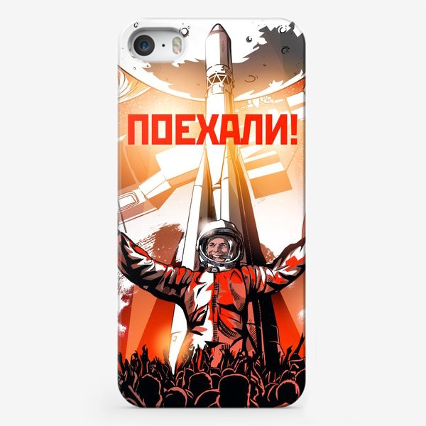 Чехол iPhone «Поехали »
