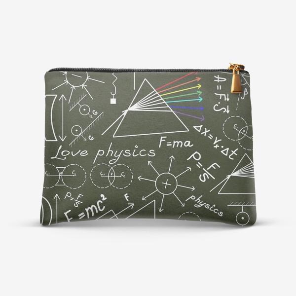 Косметичка «физика»