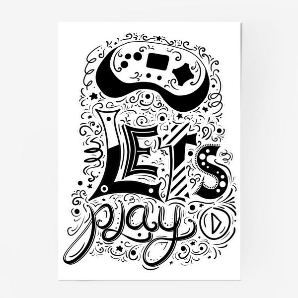 Постер «Давай играть! »