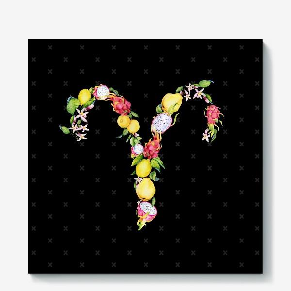 Холст «Овен. Акварельные фрукты»
