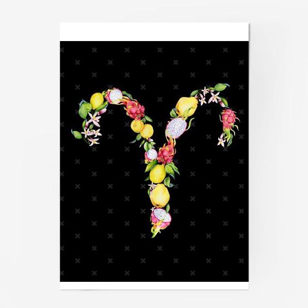 Постер «Овен. Акварельные фрукты»