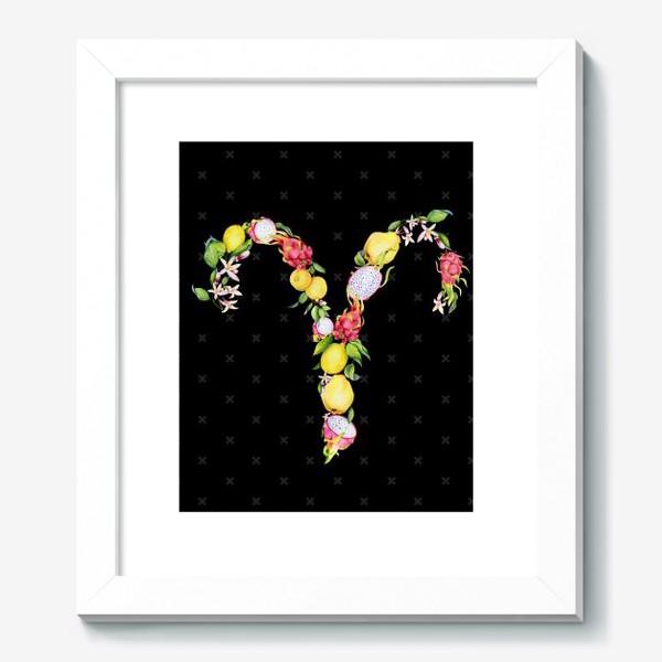 Картина «Овен. Акварельные фрукты»