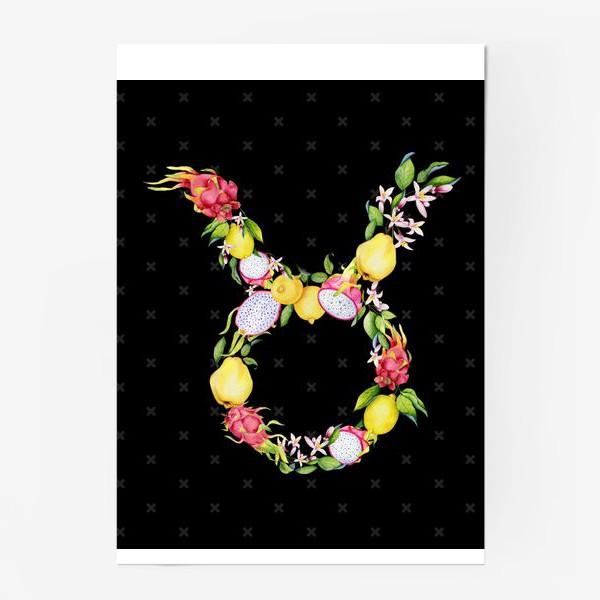 Постер «Телец. Акварельные фрукты»