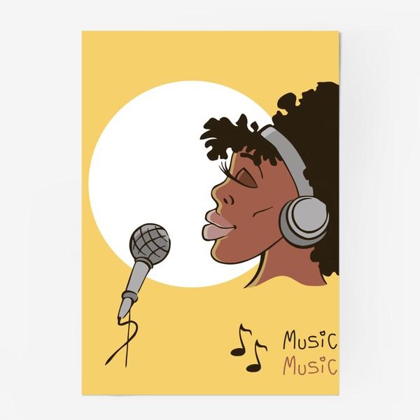 Постер «афроамериканка девушка микрофон и наушники на фоне солнца: музыка»