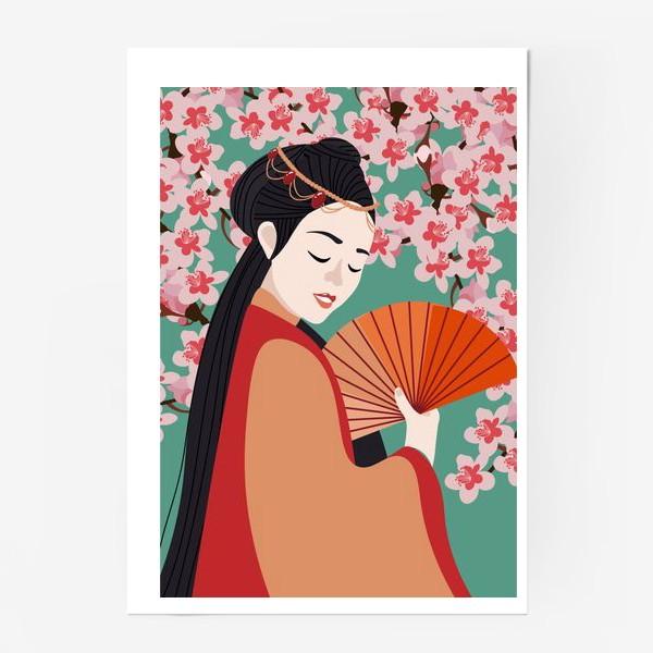 Постер «Сакура»