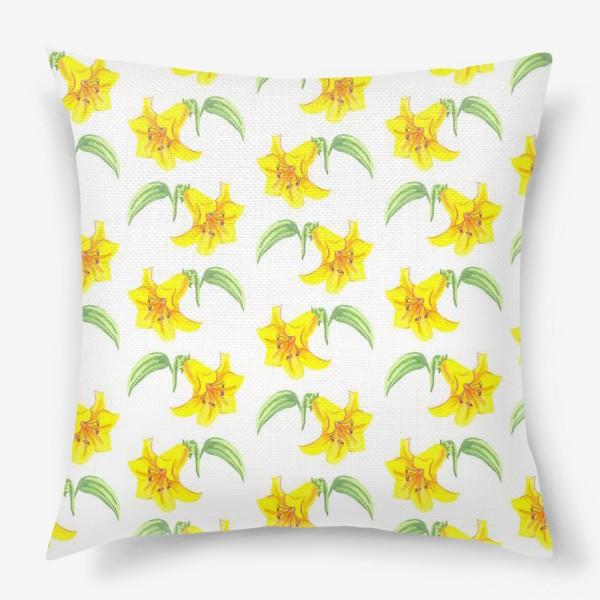Подушка «паттерн желтые лилии акварель цветы»
