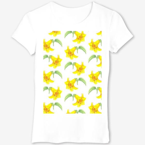 Футболка «паттерн желтые лилии акварель цветы»
