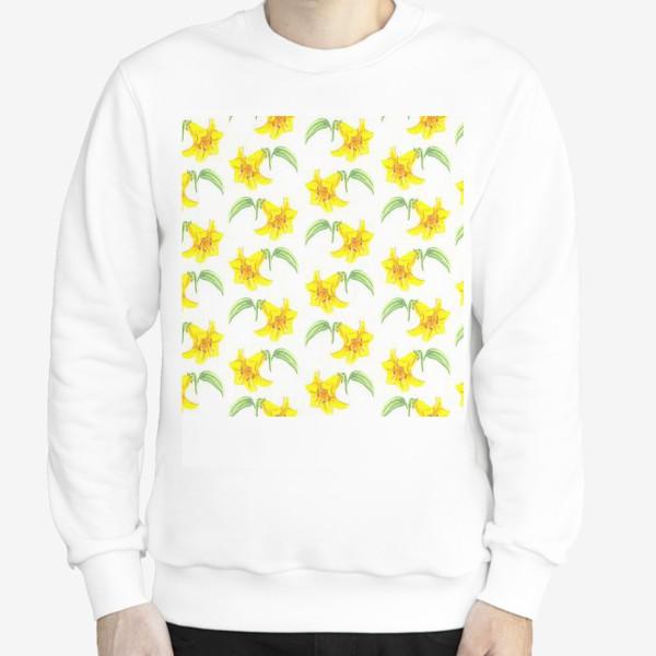 Свитшот «паттерн желтые лилии акварель цветы»