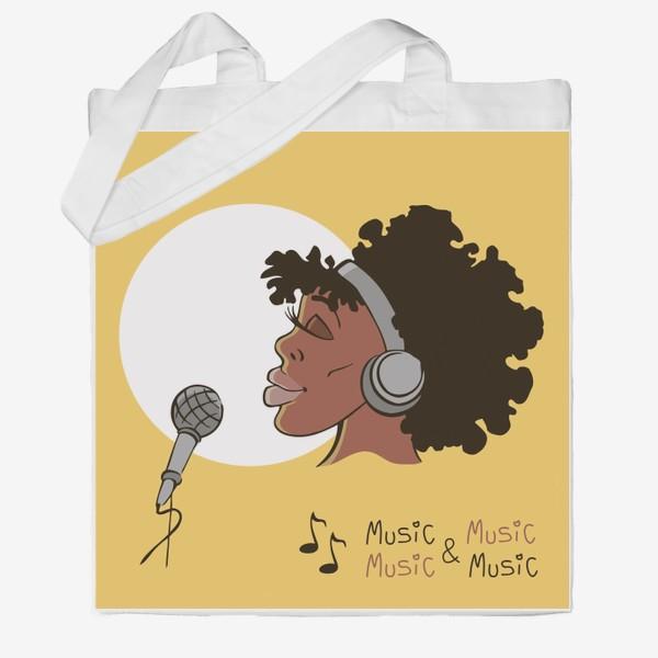 Сумка хб «афроамериканка девушка микрофон и наушники на фоне солнца: музыка»