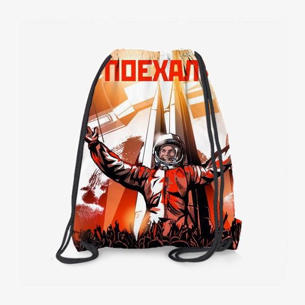 Рюкзак «Поехали »