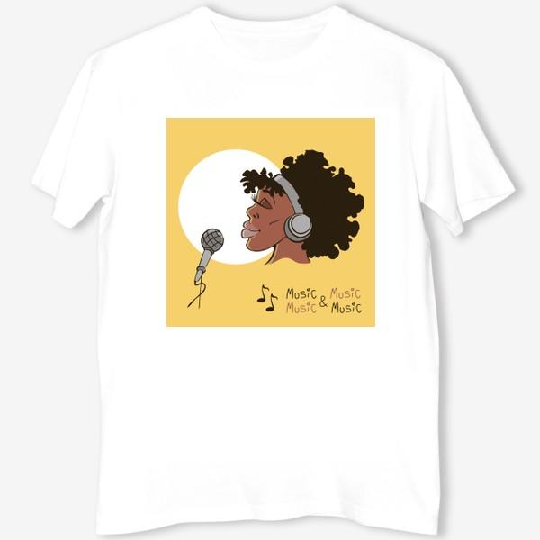 Футболка «афроамериканка девушка микрофон и наушники на фоне солнца: музыка»
