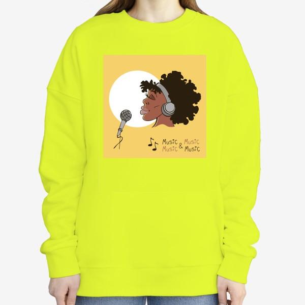 Свитшот «афроамериканка девушка микрофон и наушники на фоне солнца: музыка»