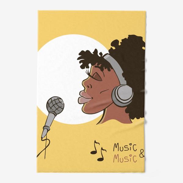 Полотенце «афроамериканка девушка микрофон и наушники на фоне солнца: музыка»