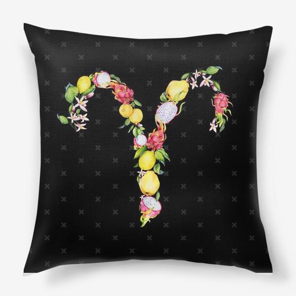 Подушка «Овен. Акварельные фрукты»