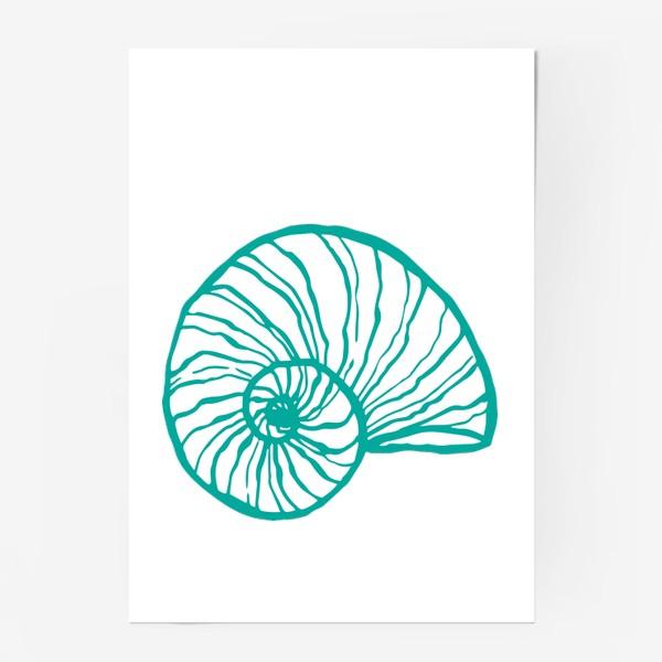 Постер «ракушка»