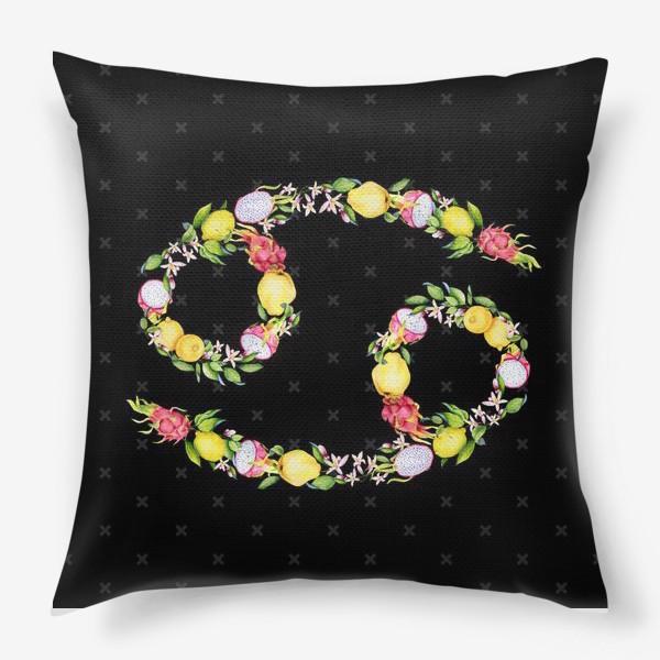 Подушка «Акварельный зодиак. Рак. Акварельные фрукты»