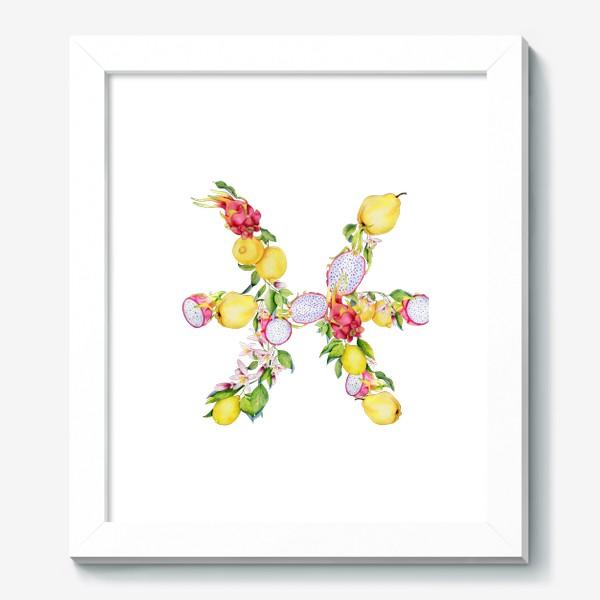 Картина «Рыбы. Акварельный зодиак. Подарок рыбам»
